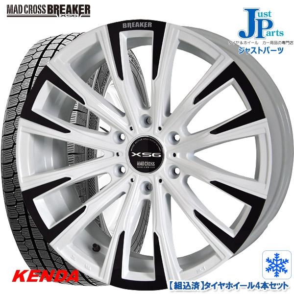 送料無料 215/65R16 98Q【2018~2019年製】ケンダ KENDA KR36新品 スタッドレスタイヤ ホイール4本セットマッドクロス ブレーカーMAD CROSS BREAKER XS616インチ 6.5J +38 6H139.7パールホワイト/ブラック