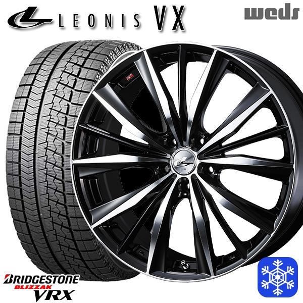 215/50R17インチ ブリヂストン ブリザック VRX スタッドレスタイヤホイール4本セット 送料無料 Weds ウェッズ レオニス VX BKMC 5H114.3 タイヤ製造年 2019~2021年製