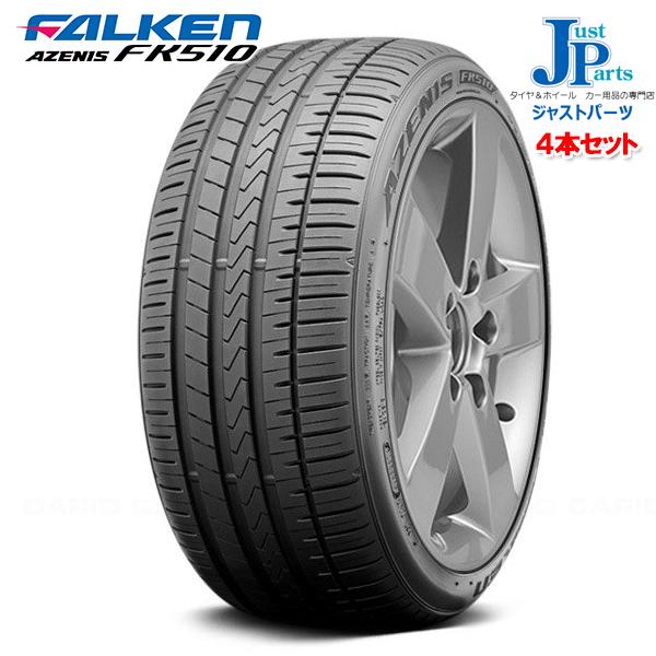 【4本セット】送料無料295/30R18 98Y XLファルケン FALKEN AZENIS FK510アゼニス FK510新品 サマータイヤ