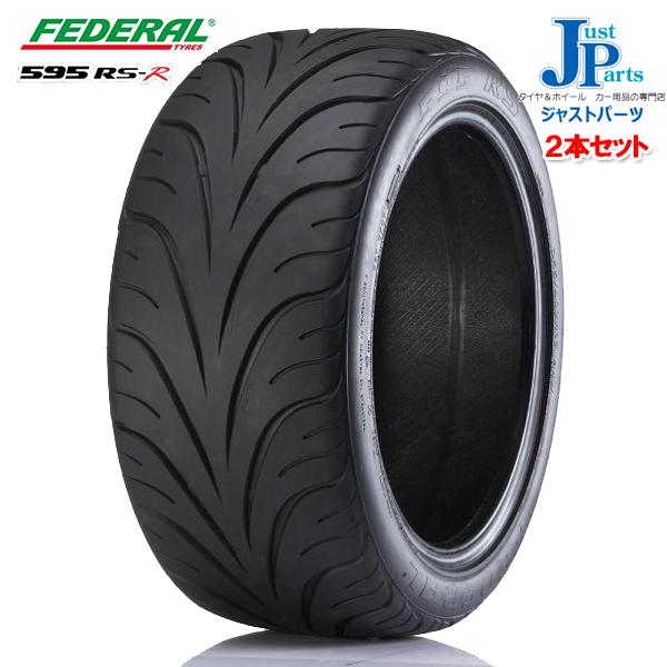 【2本セット】送料無料フェデラル FEDERAL 595RS-R 265/35R18 93W 新品 サマータイヤ