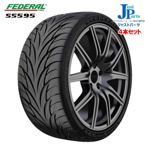【4本セット】送料無料 フェデラル FEDERAL SS595 225/40R18 88W 新品 サマータイヤ