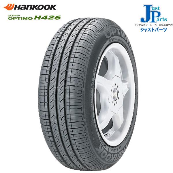 215/50R17 95V XL ハンコック オプティモ HANKOOK OPTIMO H426 新品 サマータイヤ2本以上で送料無料