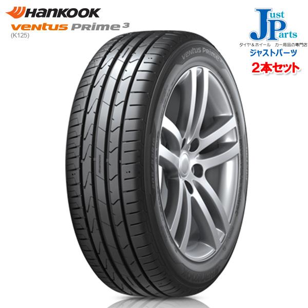 【2本セット】送料無料165/40R16 70V XLハンコック K125HANKOOK VENTUS PRIME3 K125新品 サマータイヤ