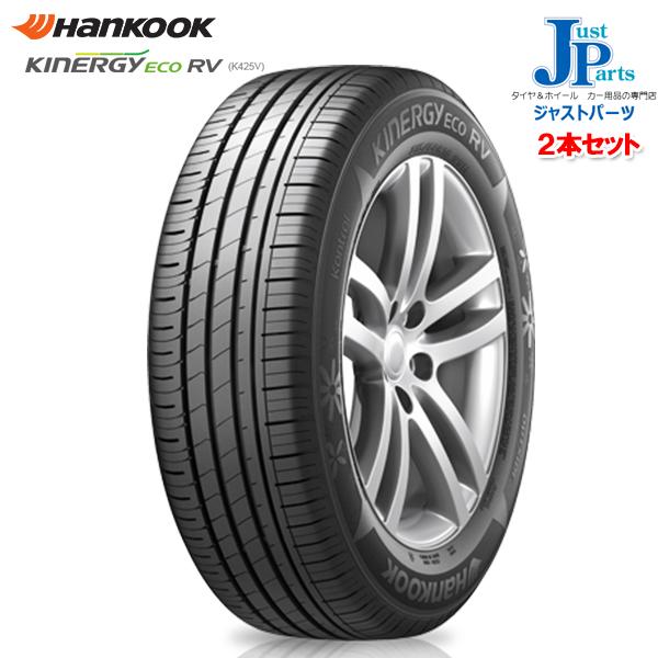 【2本セット】送料無料205/60R16 92H ハンコック HANKOOK Kinergy Eco RV K425V新品サマータイヤ