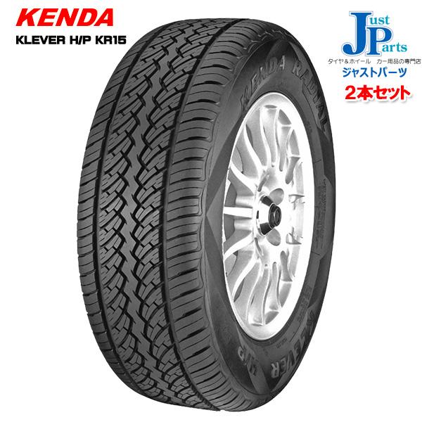2本セット265/70R16 112S ケンダ KR15 新品 サマータイヤ送料無料
