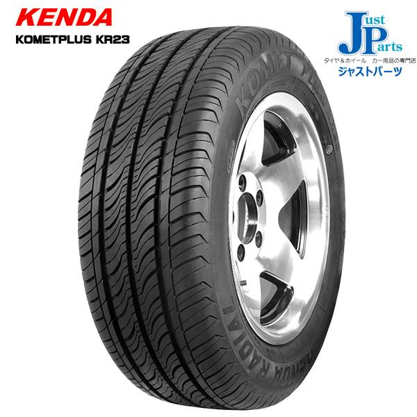 4本セット 185/70R14 ケンダ KOMETPLUS KR23 新品 サマータイヤ送料無料