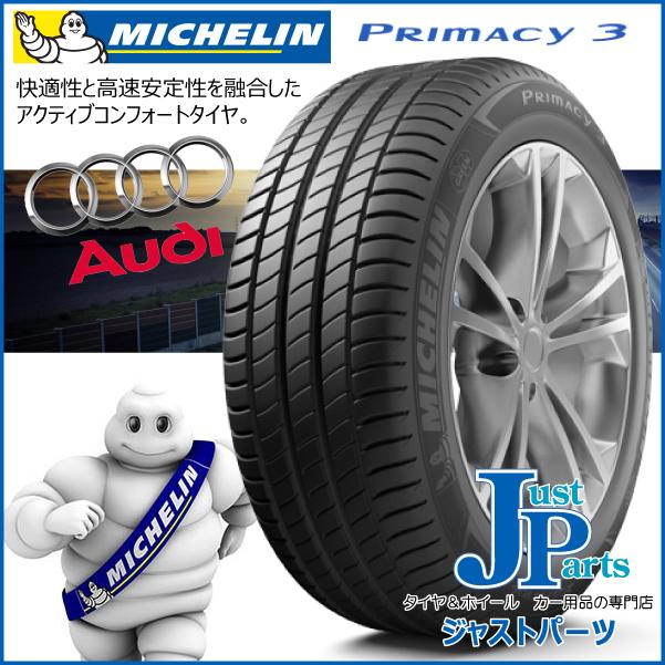 4本セット AUDI承認 245/45R18 100W XL AO ミシュラン Primacy3  新品 サマータイヤ送料無料