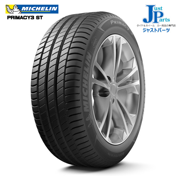 225/45R18 95W XL ミシュラン プライマシー3 STMICHELIN PRIMACY 3 ST新品 サマータイヤ