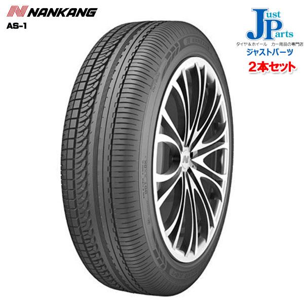 【2本セット】送料無料165/35R18 82V XLナンカン(NANKANG) AS-1新品 サマータイヤ