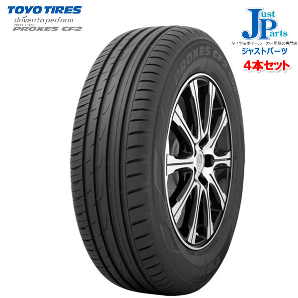 【4本セット】送料無料225/55R18 98Vトーヨー プロクセス TOYO PROXES CF2 SUV新品 サマータイヤ