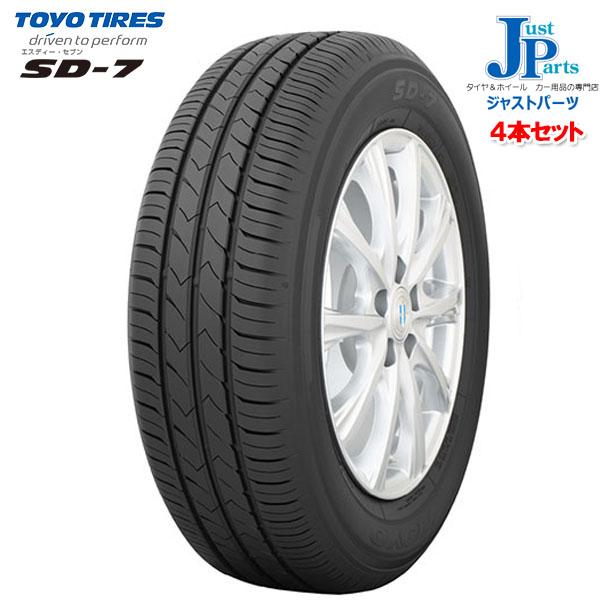 【4本セット】送料無料165/70R14トーヨー TOYO SD-7 SD7新品 サマータイヤ