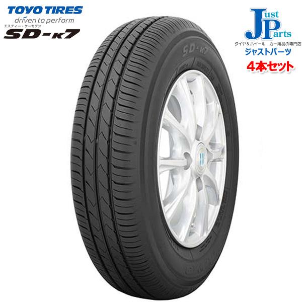 【4本セット】送料無料165/70R13 79Sトーヨー TOYO SD-k7 SDK7新品 サマータイヤ