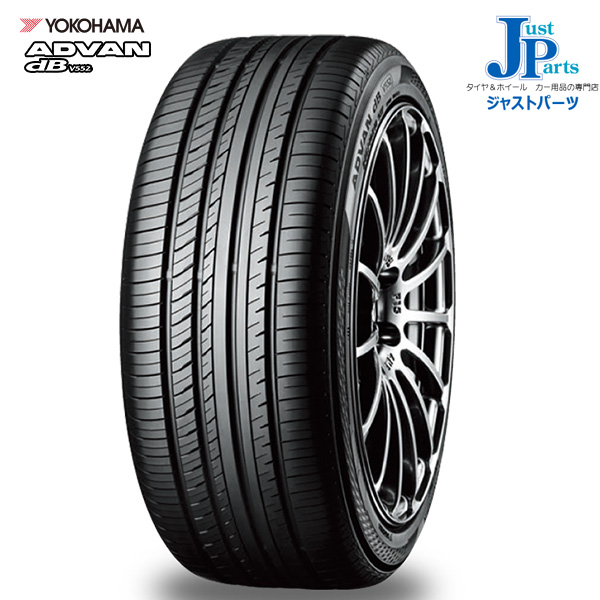 YOKOHAMA ADVAN dB V552ヨコハマ アドバン デシベル245/45R19 98Y新品 サマータイヤ 1本2本以上で送料無料