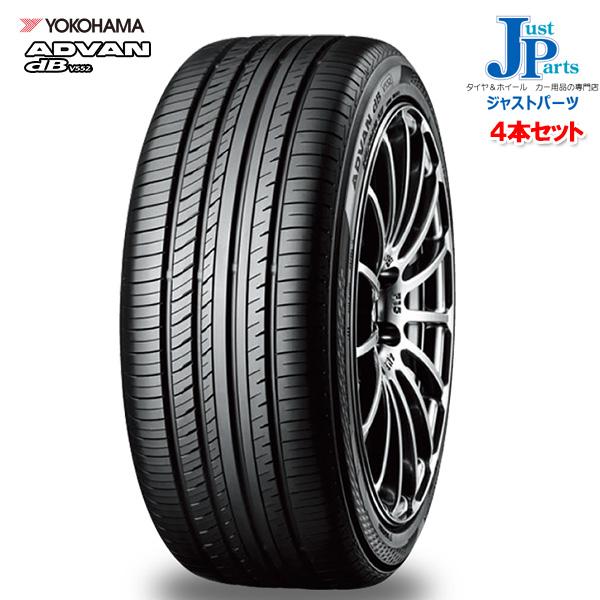 【4本セット】送料無料YOKOHAMA ADVAN dB V552ヨコハマ アドバン デシベル215/50R17 95V XL新品 サマータイヤ