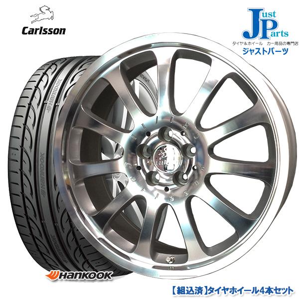 送料無料 215/40R18ハンコック HANKOOK VENTUS V12evo2 K120新品 サマータイヤ ホイール4本セットカールソン carlsson 1/11 ダイアモンドエディション D.E18インチ 7.5J 5H100