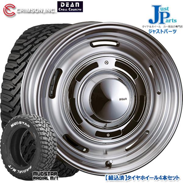 スーパーセール期間限定 送料無料 175 ディーン DEAN16インチ/60R16 6.0J 82Hマッドスター MUDSTAR RADIAL M/T ホワイトレター新品 サマータイヤ ホイール4本セットクリムソン クロスカントリー ディーン CROSS COUNTRY DEAN16インチ 6.0J 4H100バーニッシュグレー:ジャストパーツ, 和柄とアメカジバイカーのJ.Field:a3a92687 --- fricanospizzaalpine.com