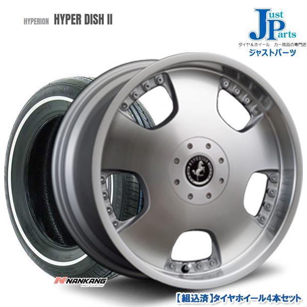 送料無料155/65R14ナンカン(NANKANG) RX615 ホワイトリボン新品 サマータイヤ ホイール4本セットハイペリオン ハイパー ディッシュ2HYPERION HYPER DISH II14インチ 5.0J 4H100