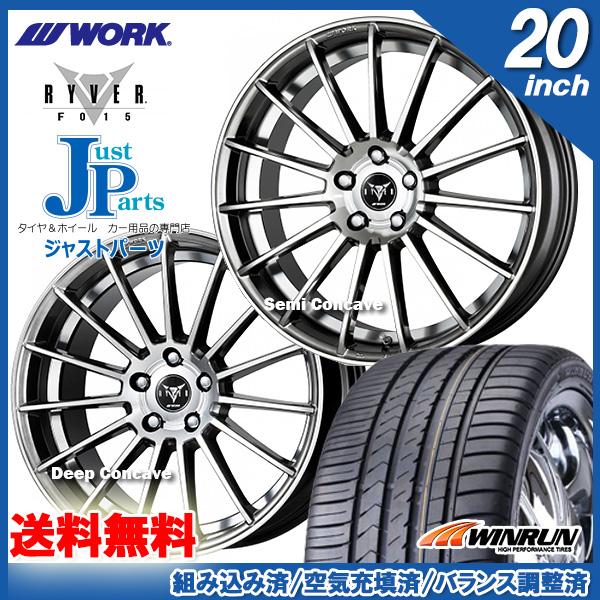 サマータイヤ 8.5J 5H114.3 R330新品 (WINRUN) ホイール4本セットハイペリオン CVMハーフグロスブラック20インチ 送料無料245/45R20ウィンラン