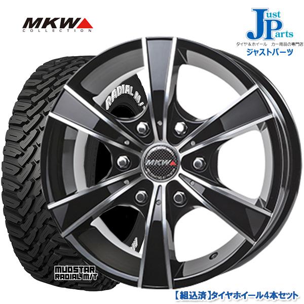 送料無料215/65R16 109/107RMUD STAR RADIAL M/T ホワイトレター新品 サマータイヤ ホイール4本セットMKW MK-6516インチ 6.5J +35 6H139.7ダイヤカット グロスブラック
