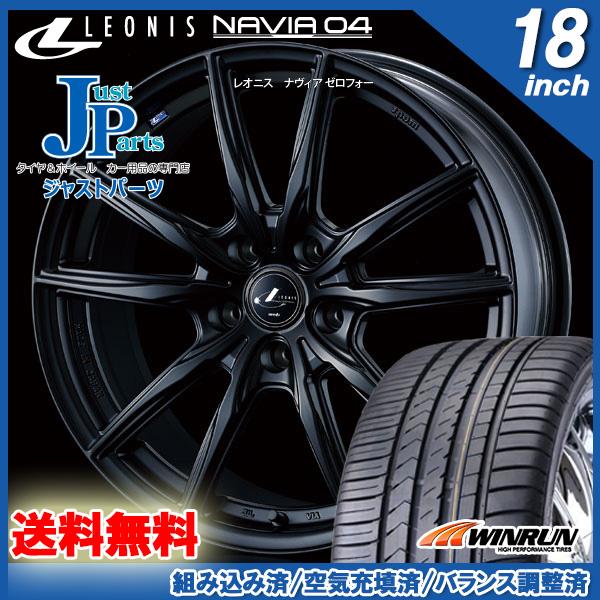 送料無料215 45R18ウィンラン WINRUN R330新品 サマータイヤ ホイール4本セットWeds LEONIS NAVIA04ウェッズ レオニス ナヴィア04 MBK18インチ 7.0J 53 5H114.3ノア ヴォクシー ステップワゴン et