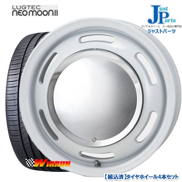 送料無料 165/55R14ウィンラン WINRUN R330新品 サマータイヤ ホイール4本セットラグテック ネオムーン2LUGTEC NEO MOON 214インチ 4.5J 4H100ホワイト