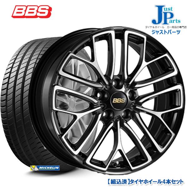 送料無料 215/50R18ミシュラン プライマシー3MICHELIN PRIMACY3 AOアウディ承認タイヤ新品 サマータイヤ ホイール4本セットBBS RE-X アルミ鍛造 1ピースホイール18インチ 7.5J 5H112アウディ Q2