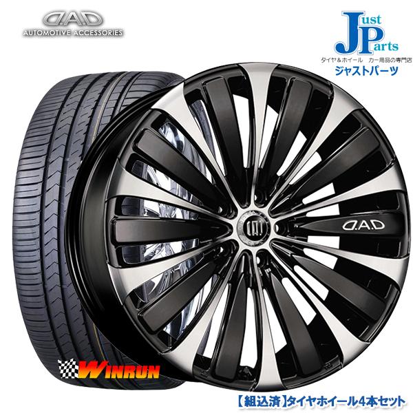 送料無料 245/45R19ウィンラン WINRUN R330新品 サマータイヤ ホイール4本セットD.A.D VELUGA ギャルソン ヴェルーガブラックポリッシュ19インチ 8.0J 5H114.3