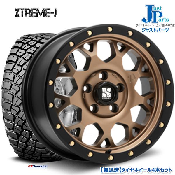 送料無料LT235/70R16 110/107Q LRD RBLBF Goodrich Mud-Terrain T/A KM3ブラックレター新品 サマータイヤ ホイール4本セットXTREME-J XJ04マットブロンズ/ブラックリム16インチ 7.0J 5H114.3