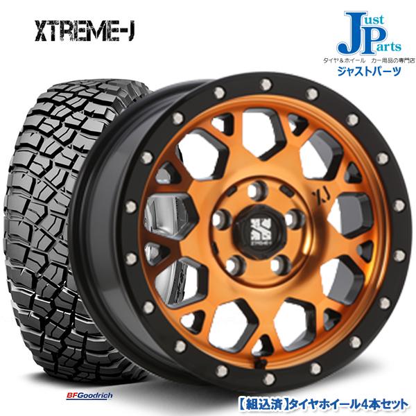 送料無料LT235/70R16 110/107Q LRD RBLBF Goodrich Mud-Terrain T/A KM3ブラックレター新品 サマータイヤ ホイール4本セットXTREME-J XJ04アクティブオレンジ16インチ 7.0J 5H114.3