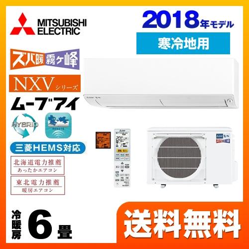 MSZ-NXV2218-W