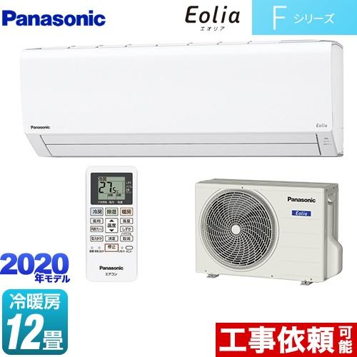 [CS-360DFL2-W] パナソニック ルームエアコン シンプルモデル 冷房/暖房:12畳程度 Fシリーズ Eolia エオリア 単相200V・15A クリスタルホワイト 【送料無料】