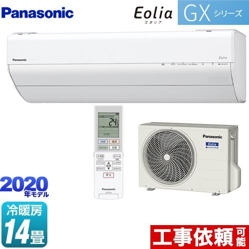 [CS-400DGX2-W] パナソニック ルームエアコン 高さコンパクトモデル 冷房/暖房:14畳程度 GXシリーズ Eolia エオリア 単相200V・15A クリスタルホワイト 【送料無料】