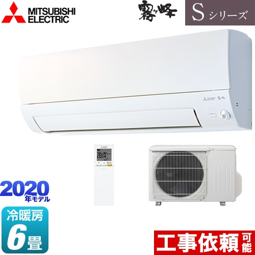 [MSZ-S2220-W] 三菱 ルームエアコン デザインモデル 冷房/暖房:6畳程度 霧ヶ峰Style Sシリーズ 単相100V・15A パールホワイト 【送料無料】