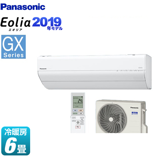 [CS-229CGX-W] パナソニック ルームエアコン GXシリーズ Eolia エオリア フィルターお掃除搭載ながら高さコンパクトモデル 冷房/暖房:6畳程度 2019年モデル 単相100V・15A クリスタルホワイト 【送料無料】