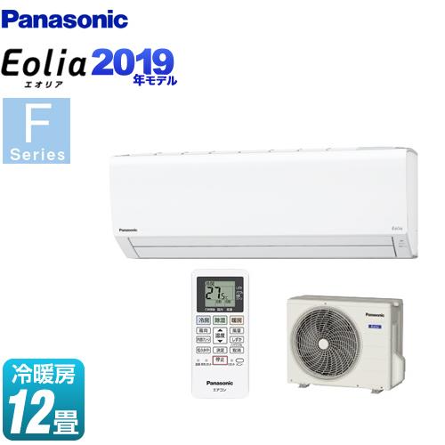 [CS-369CF2-W] パナソニック ルームエアコン Fシリーズ Eolia エオリア 省エネ基準クリアのスタンダードモデル 冷房/暖房:12畳程度 2019年モデル 単相200V・15A クリスタルホワイト