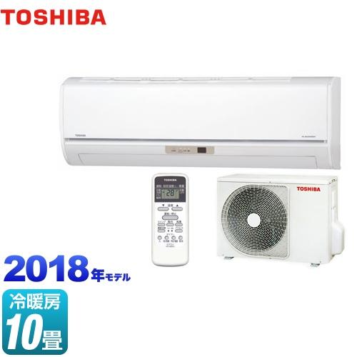 [RAS-2858M-W] 東芝 ルームエアコン Mシリーズ スタンダードモデル 冷房/暖房:10畳程度 2018年モデル 単相100V・15A ムーンホワイト 【送料無料】