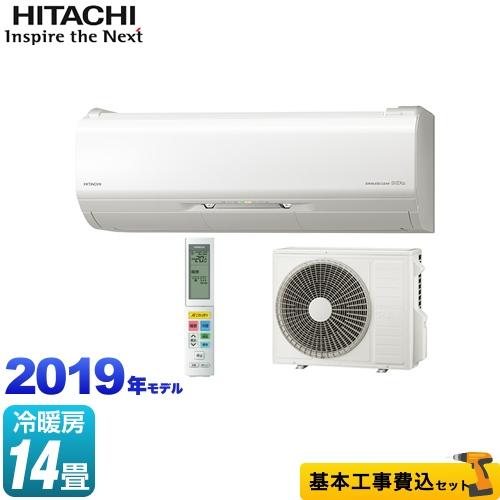 【工事費込セット(商品+基本工事)】[RAS-ZJ40J2-W-KJ] 日立 ルームエアコン ZJシリーズ 白くまくん ハイグレードモデル 冷房/暖房:14畳程度 2019年モデル 単相200V・20A くらしカメラAI搭載 スターホワイト 【送料無料】【リフォーム認定商品】