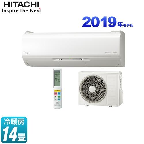[RAS-ZJ40J2-W] 日立 ルームエアコン ZJシリーズ 白くまくん ハイグレードモデル 冷房/暖房:14畳程度 2019年モデル 単相200V・20A くらしカメラAI搭載 スターホワイト 【送料無料】