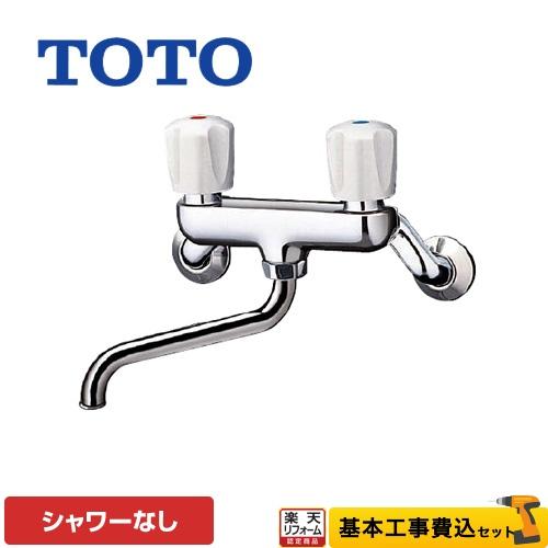 【リフォーム認定商品】【工事費込セット(商品+基本工事)】[T20B] TOTO 浴室水栓 浴槽用(シャワー無し) ノンライジング 2ハンドルバス水栓 壁付タイプ