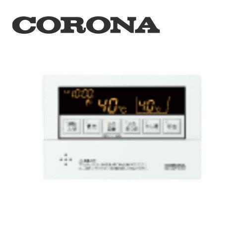 【最大1200円クーポン有】[RBI-AG47MX] コロナ 石油給湯器部材 浴室リモコン AGシリーズ 【オプションのみの購入は不可】