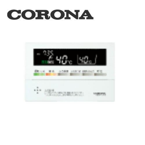 [RBI-EF47RX5] コロナ 石油給湯器部材 浴室リモコン EFシリーズ 【オプションのみの購入は不可】