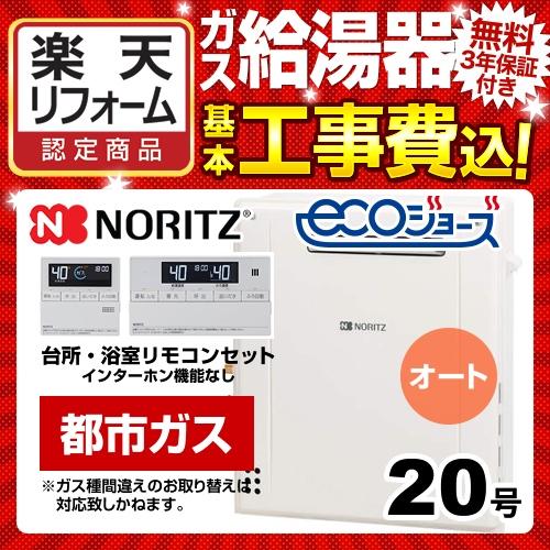 BSET-N0-063R-13A-20A