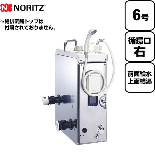 無料3年保証付き 取付工事見積無料 ガスふろがま ノーリツ 大規模セール GBSQ-620D-D-LPG-1 国内即発送 代引不可 クレジット支払いまたは振込確認後の商品手配 プロパンガス 給水位置:前 BF式 6.0号 ふろ同時使用 共用ダクト専用品 循環口の向き:右 ガスバランス形ふろがま シャワー付 給湯位置:上部前方 給湯