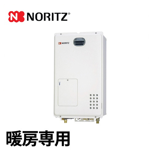 [GH-1210W6H-BL-13A] 【都市ガス】 ノーリツ ガス給湯器 ガス温水暖房専用熱源機 1210シリーズ 暖房専用 屋外壁掛形 2温度6P内蔵 リモコン別売
