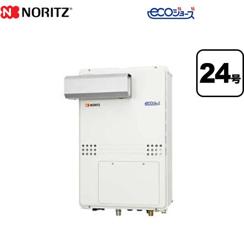 [GTH-C2450SAW3H-L-1-BL-13A-20A] 【都市ガス】 ノーリツ ガス給湯器 ガス温水暖房付ふろ給湯器 24号 PSアルコーブ設置形(超高層対応) 【オート】 エコジョーズ 2温度3P内蔵 リモコン別売