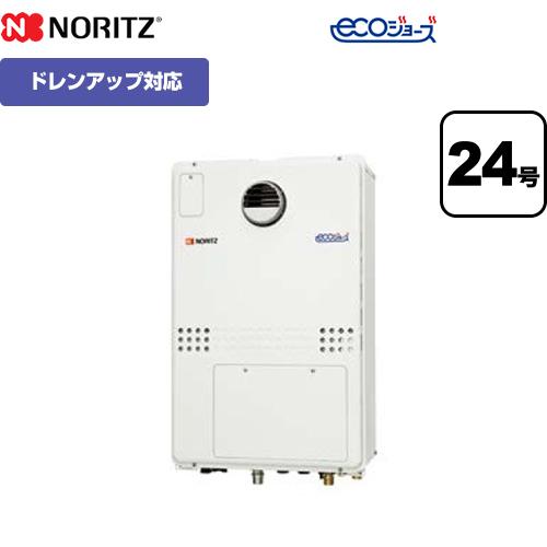 [GTH-CP2450SAW3H-1-BL-13A-20A] 【都市ガス】 ノーリツ ガス給湯器 ガス温水暖房付ふろ給湯器 ドレンアップ対応 24号 屋外壁掛形(PS標準設置形) 【オート】 エコジョーズ 2温度3P内蔵 リモコン別売