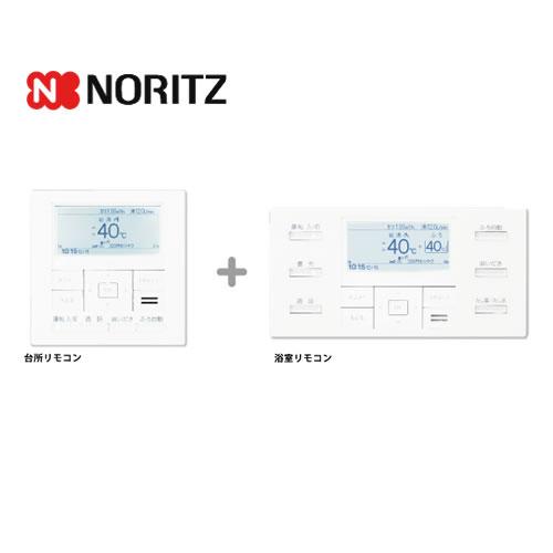 [RC-C001P]エネルック インターホン付 ガス給湯器用リモコン 高機能ドットマトリクス表示リモコン ノーリツ ガス給湯器部材