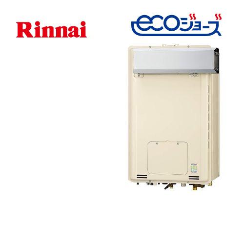 [RUFH-E1615SAA(A)]【プロパンガス】 リンナイ ガス給湯器 ガス給湯暖房用熱源機 Eシリーズ 16号 オート アルコーブ設置 接続口径:15A ecoジョーズ リモコン別売 シャドーホワイトIII【フルオート】