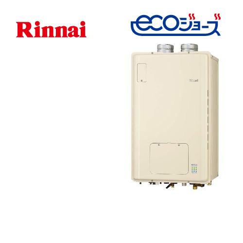 RUFH-E1615SAF2-3-A-LPG