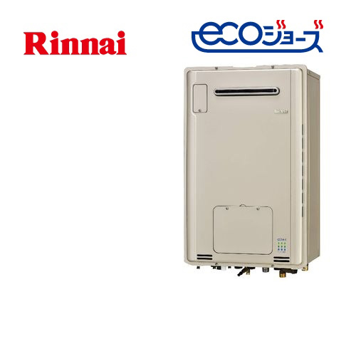 [RUFH-E1615SAW2-3(A)]【プロパンガス】 リンナイ ガス給湯器 ガス給湯暖房用熱源機 Eシリーズ 16号 オート 屋外壁掛 接続口径:15A ecoジョーズ リモコン別売 シャンパンメタリック【オート】